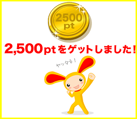 2500p!!.PNG